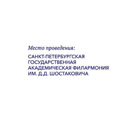 Filarmoniya