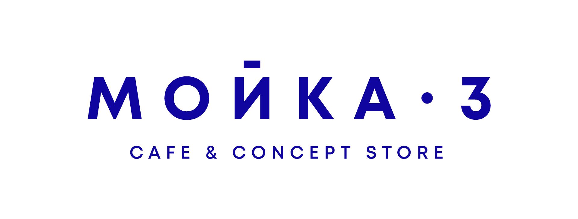 Moyka_3_logotype_4