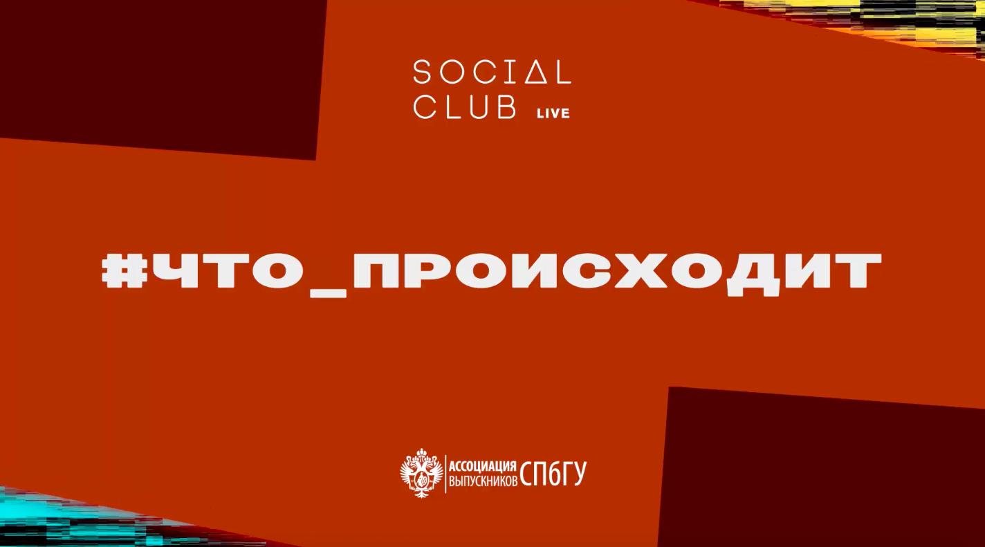 Snimok_ekrana_2020-07-09_v_12