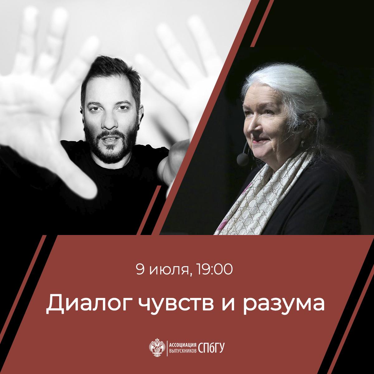 dlya_inst_9_iyulya