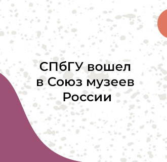 novost1
