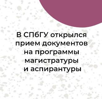 novost4